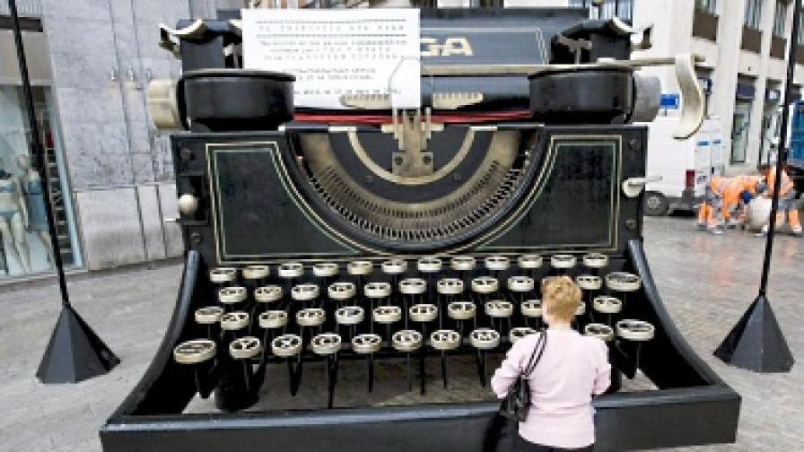 Журналист-компютър-пишеща маймуна
