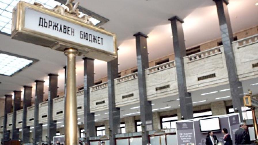 Тристранката одобри актуализацията на бюджета