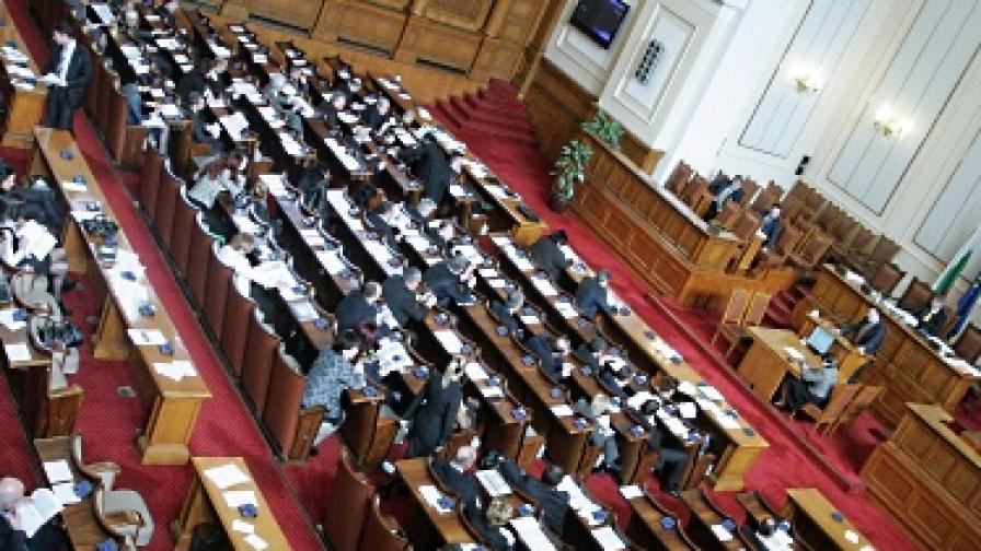 Промоция: Парламентът продава стари мерцедеси