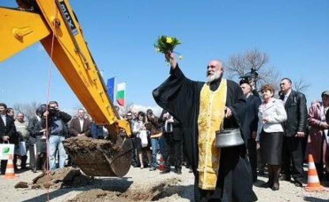 Българо-германски консорциум ще строи завода за боклук
