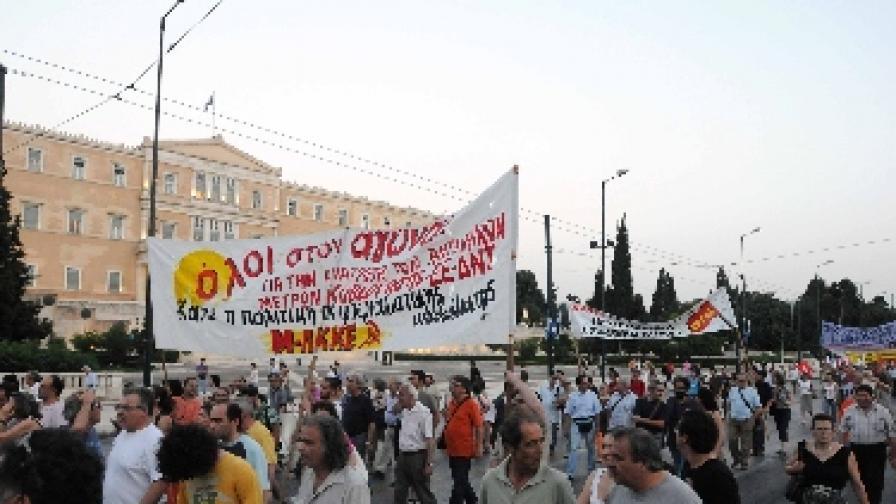 Демонстранти пред сградата на гръцкия парламент, 16 юни