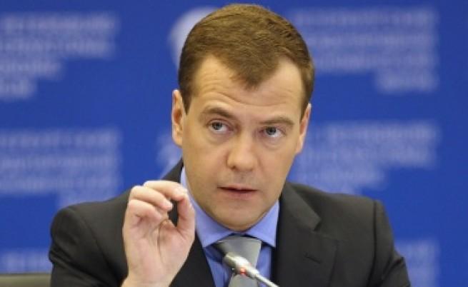 Медведев пристигна на посещение в САЩ