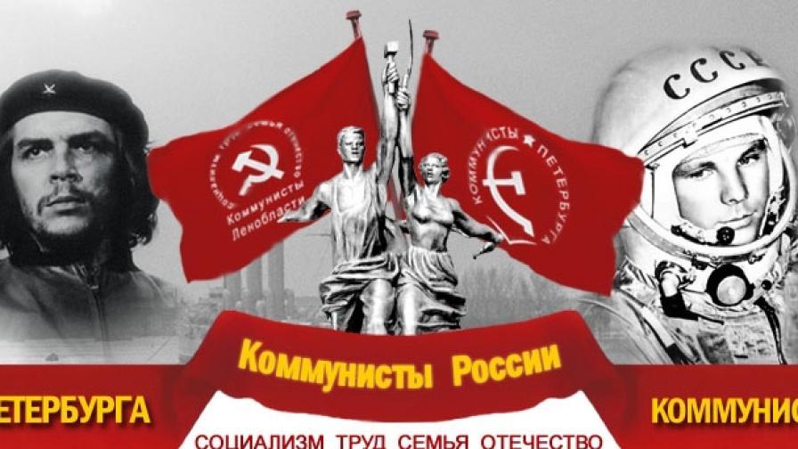 Руски комунисти: Мачът КНДР - Португалия да се преиграе