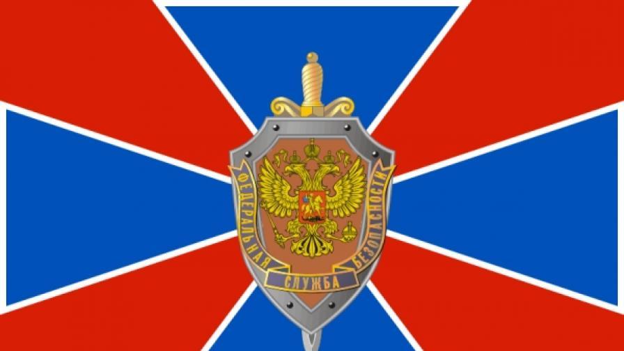 За руските шпиони Студената война не е свършила