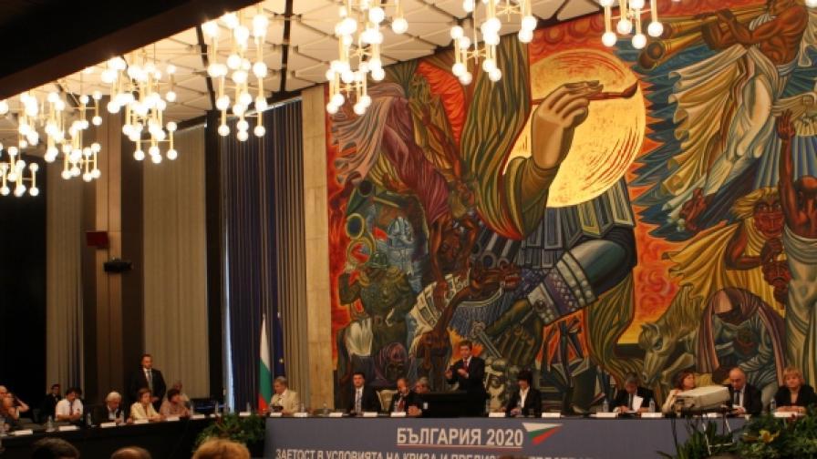 """Дискусията """"Заетост в условията на криза и предизвикателствата на новия растеж"""" бе организирана по инициатива на президента Първанов"""