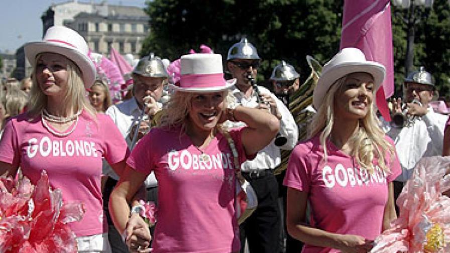 Парадът на блондинките в Рига