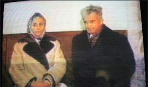 Ексхумираха румънския комунистически диктатор Чаушеску - Свят | Vesti.bg