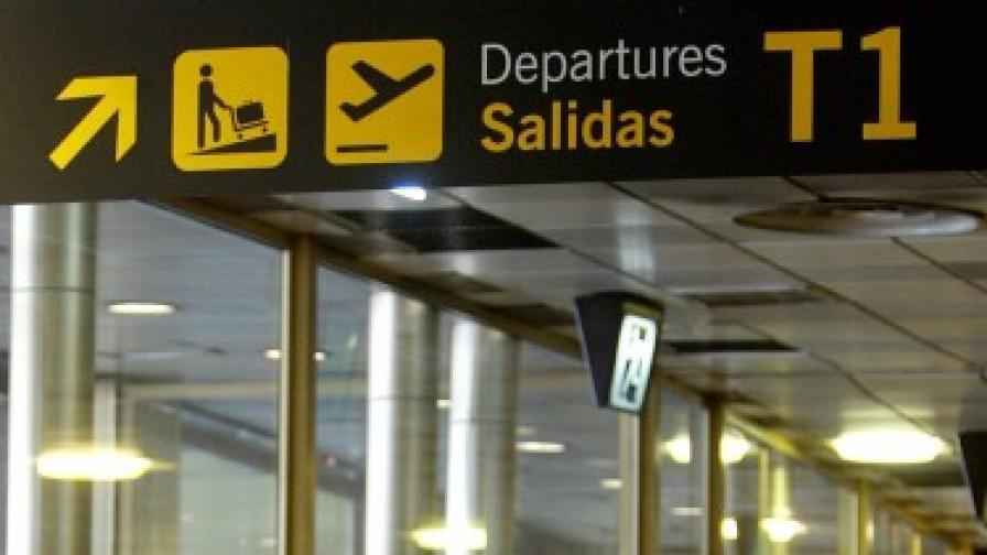 На Острова: Депортирането на имигранти - незаконно