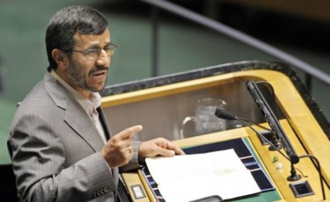Иран: Не на семейното планиране