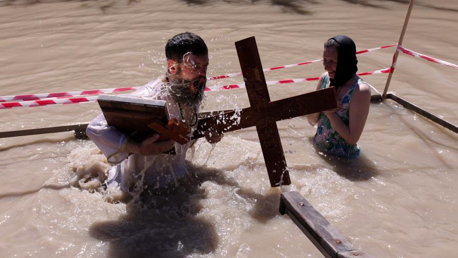 Израел: Не е мръсно, където Христос е кръстен
