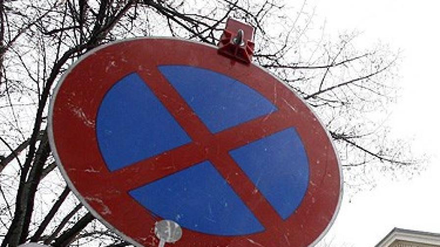 Промени в движението в София заради протест и мач