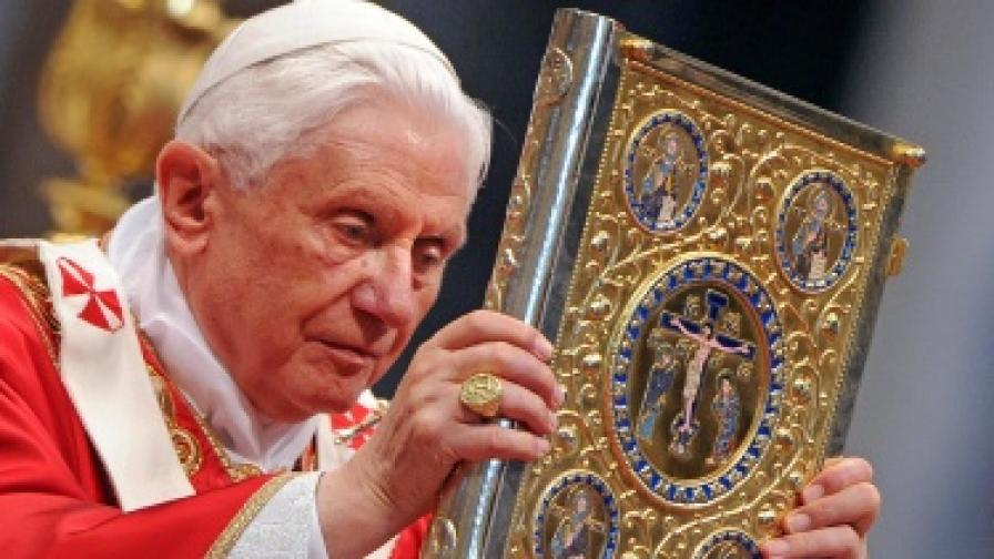 Тарифата на папата: 30 евро
