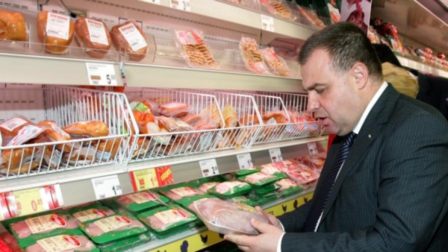 """Акция """"Дупетата"""" срещу месопреработватели"""