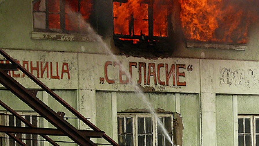 Пожар горя в бивша мелница до жп гарата в Шумен