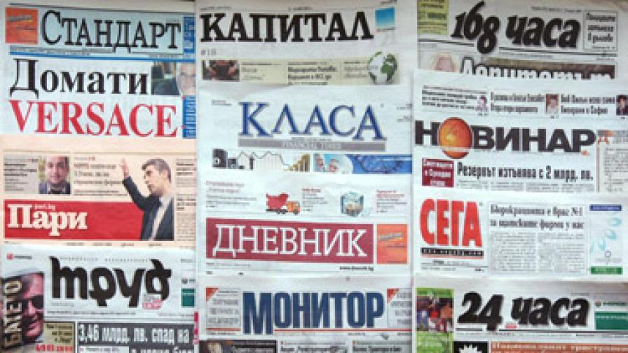 """""""Труд"""": Кризата удари и пазара на ромски булки"""