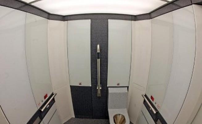 В Берлин предлагат тоалетна тур
