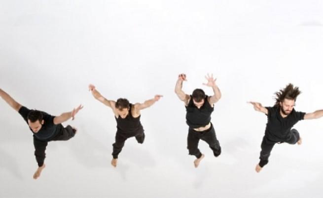 Трети фестивал за съвременен танц Sofia Dance Week