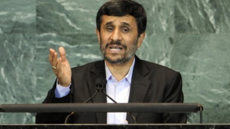 И България възмутена от Ахмадинеджад