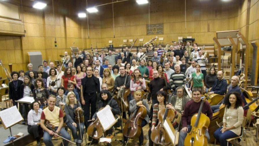 Симфоничният оркестър на БНР в своята зала за репетиции - Студио 1 на радиото