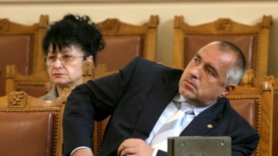 Премиерът Бойко Борисов и вече бившия министър Анна-Мария Борисова