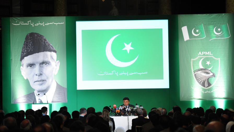 Первез Мушараф основа мюсюлманска лига