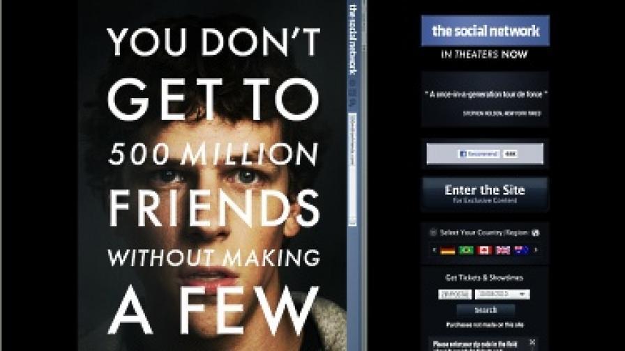 "Режисьорът на ""Социалната мрежа"": Марк е недооценен"