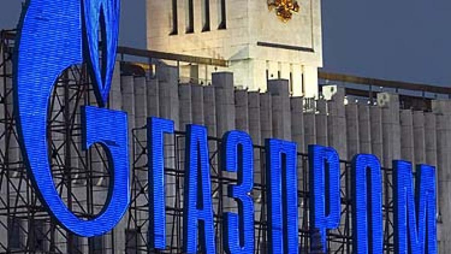 "Мениджър в ""Газпром"" намерен мъртъв"