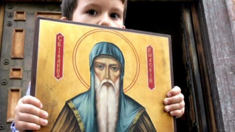 Почитаме паметта на най-големия български светец
