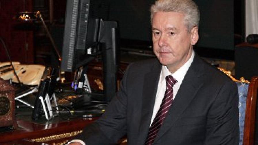 Москва вече има нов кмет