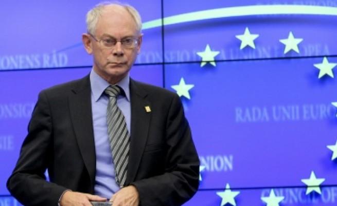 Промяната в договора за ЕС - по-близо
