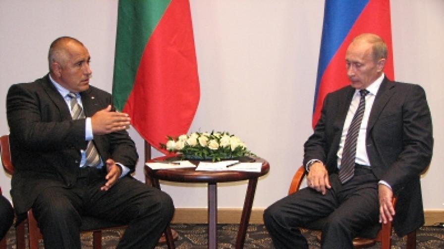 Путин идва в България на 13 ноември
