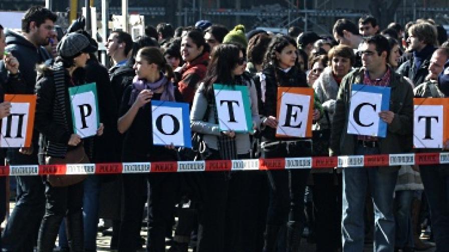 Социолог: Кризата унифицира студентството