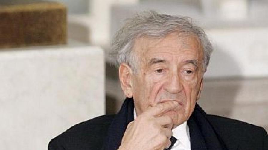 Лъжежертви на Холокоста се облажили с $42 млн. компенсации