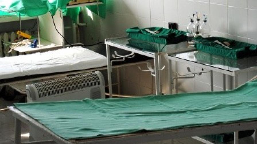 Две болници осъдени да плащат за пациенти