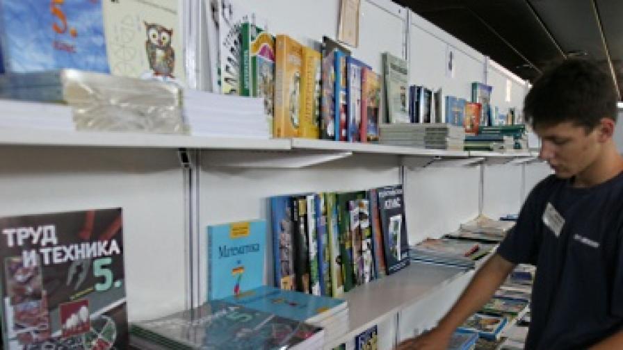 МВР удари по нелегалните учебници по латински
