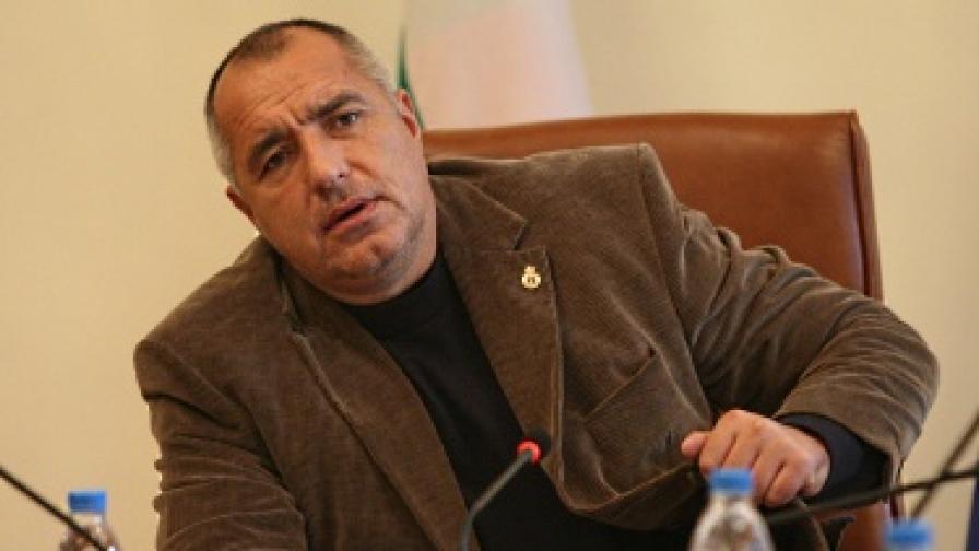 Борисов за учениците и демокрацията