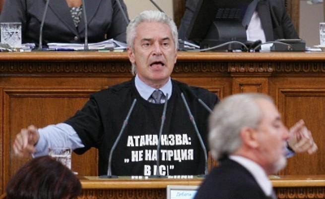 Политиците мачкат езика български като таралеж