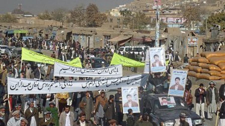 В Афганистан най-накрая разбраха резултатите от изборите