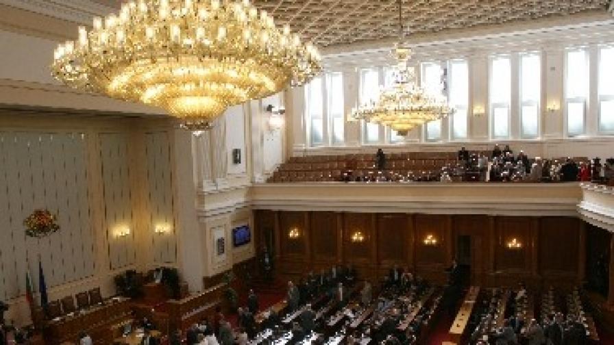 Парламентът отхвърли ветото за Сметната палата