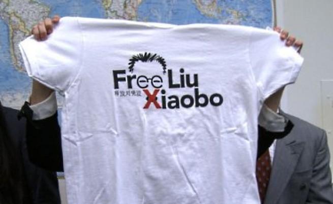 Китай излезе с алтернатива на Нобела за мир – наградата