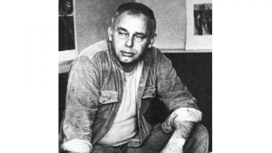 Стефан Марков (1940-2000)