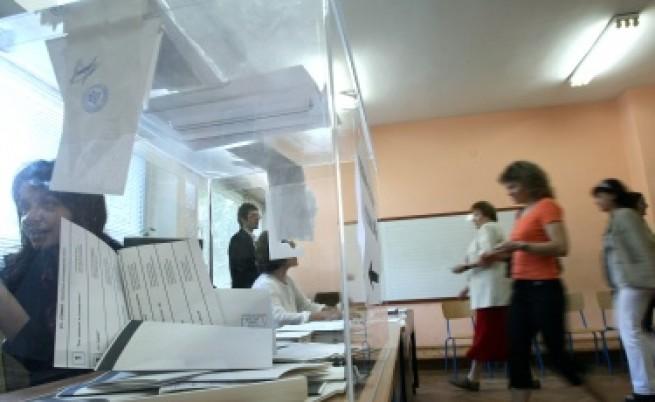 Плащания над 1000 лв. за изборни кампании - само по банков път