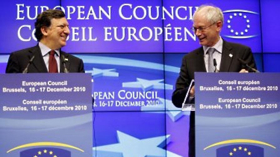 Европейският съвет поправи Лисабонския договор