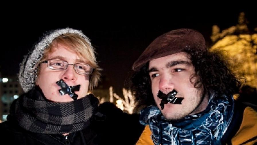 В Унгария протестират срещу новия медиен закон