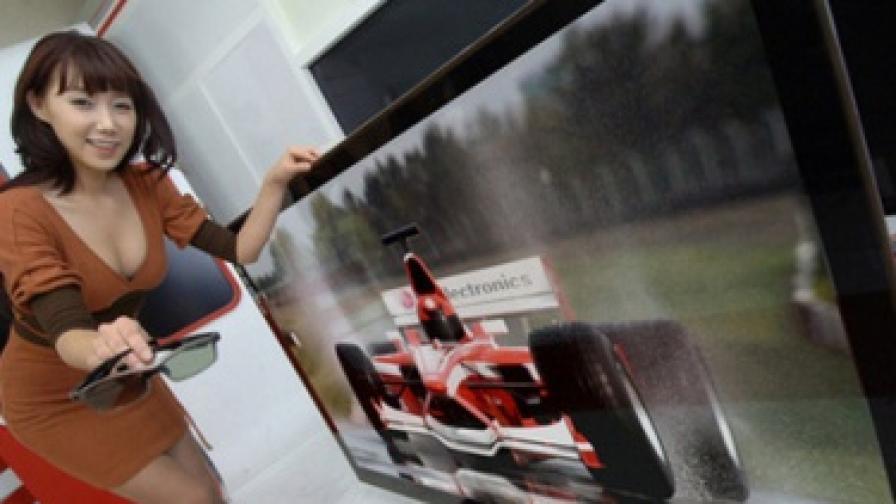 LG показва най-големия 3D телевизор