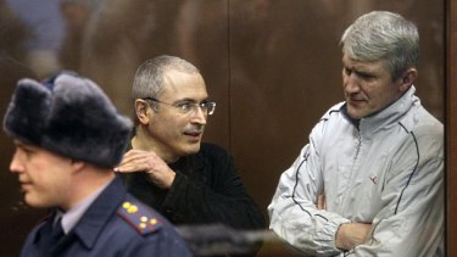 """Коментари на делото """"Ходорковски"""""""