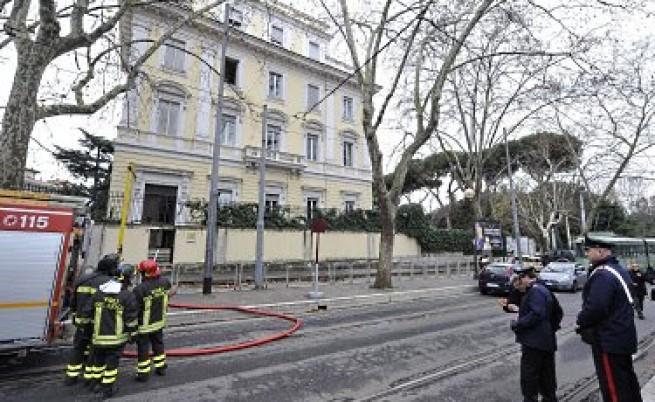 Откриха съмнителен пакет до посолството ни в Рим
