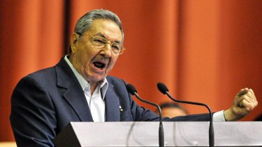 В Куба отмениха последната смъртна присъда