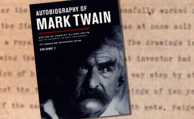 Автобиографията на Марк Твен, която се превърна в бестселър