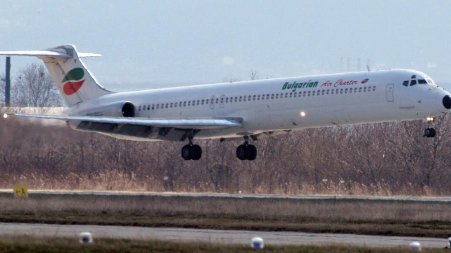 Втора редовна самолетна линия Бургас-София